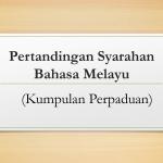 Pertandingan Syarahan BM